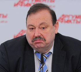 Конструкционный суд признал лишение мандата Геннадия Гудкова законным
