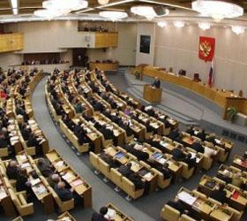 Государственной Думой был введен запрет для  госслужащих иметь за рубежом активы