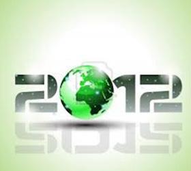 Хай тек новинки 2012 года