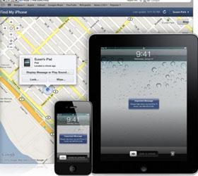 Сервис Google предоставил для iPad, iPhone обновленные карты