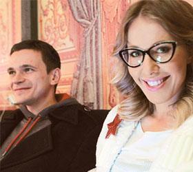 Ксенией Собчак были опровергнуты слухи о ее расставании с Яшиным