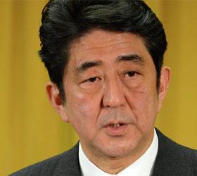 В Японии избрали нового премьер-министра