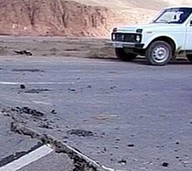 Землетрясение на Кубани