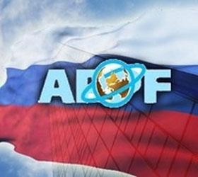 Двадцать первая сессия АТПФ открылась во Владивостоке