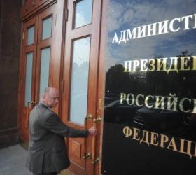 "Администрация президента изучает программу ""Россия без сирот"""