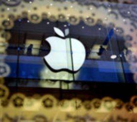 Apple обвинили в нарушении авторских прав и обязали выплатить по иску