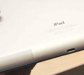 Компания Apple готовит iPad оснащенный 128 Гб памятью