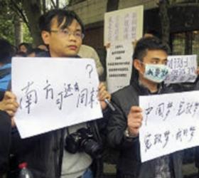 В КНР журналисты решили завершить забастовку против цензуры