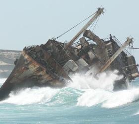 В Японском море, найдено перевернутое судно