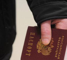 Электронное удостоверение заменит российский паспорт