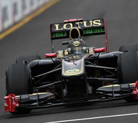 В ноябре 2014 Сочи примет этап «Формулы-1»