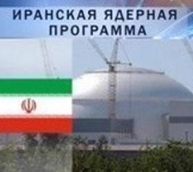 Ираном модернизируется завод по обогащению урана
