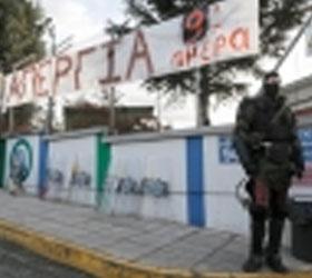Полицией Греции штурмом было взято афинское метро