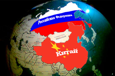 Россия и Китай в развязании ядерной войны