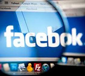 Прибыль Facebook снизилась на девяноста пять процентов