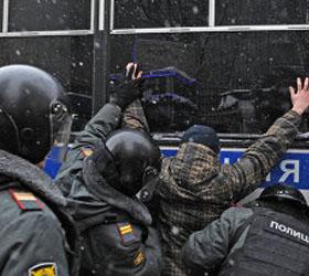 У здания Государственной Думы полицией задержаны двадцать человек
