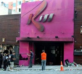 В Бразилии по погибшим во время пожара в клубе Kiss объявлен траур