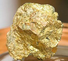 Серанис Что делать если я нашел самородок золота взгляд
