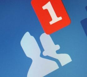Facebook готовит тотальную слежку за пользователями
