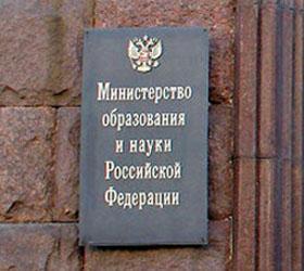 Министерство образования подготовило правила наказания учащихся