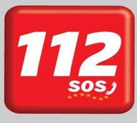 """Номер """"112"""""""