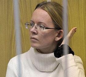 Екатерине Сметановой было предъявлено официальное обвинение