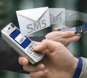 Отписаться от СМС станет проще