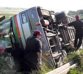 В Америке произошла авария с участием  автобуса