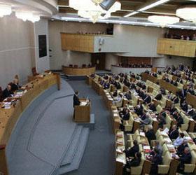 Государственная Дума продлит сроки приватизации жилья