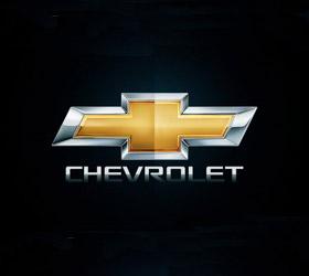 Новый Chevrolet SS не поступит в продажу в Израиле из-за названия