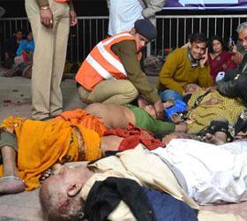 В Индии в давке на вокзале погибли тридцать шесть человек