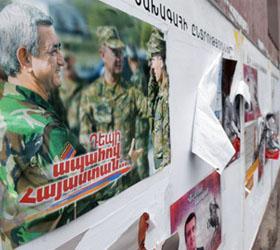 день тишины в Армении, президентские выборы в Армении, Армения