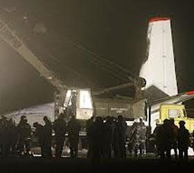 Жизнь пассажирам спасла трещина в самолете
