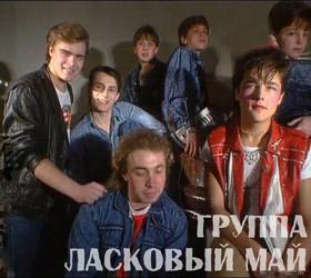 В Подмосковье убит бывший музыкант группы «Ласковый май»
