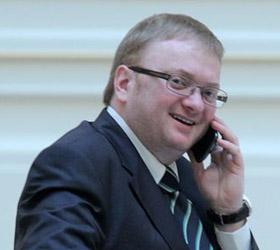 Виталий Милонов протестует против открытия в Санкт-Петербурге Эротического лабиринта
