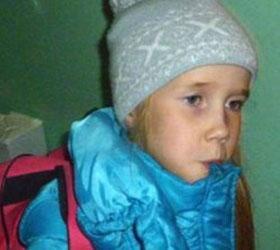 Почти две тысячи человек ищут пропавшую  Василису Галицыну