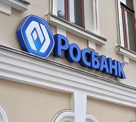 Отделение «Росбанка» ограбили на 18 миллионов рублей