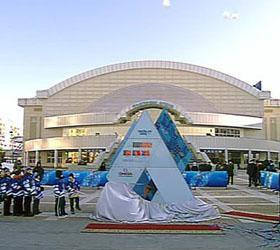 Россией запущен обратный отсчет до Олимпиады в Сочи