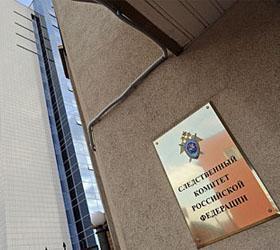 СК РФ будут арестованы все американцы, виновные в гибели детей из России