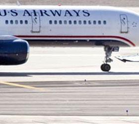 В Америке будет создана самым крупная авиакомпания в мире