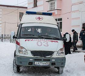 Сотрудницу московского банка облили кислотой