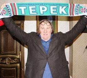 Жерар Депардье отныне болеет за «Терек»