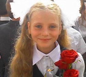 Полиция задержала подозреваемого в убийстве школьницы в Уссурийске