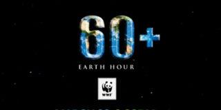 «Час Земли» — Земля без электричества 23 марта.