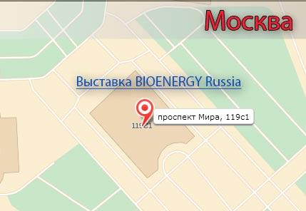 Выставка BIOENERGY Russia