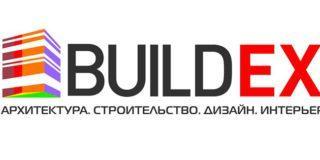 Выставка Buildex