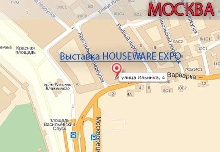 Выставка HOUSEWARE EXPO