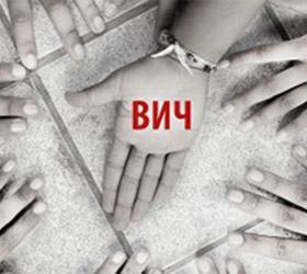 Минздрав утверждает, что в России излечить детей от ВИЧ, удалось раньше чем в США