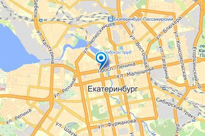 Эрмитаж в Екатеринбурге