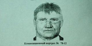 Вознаграждение за Оренбургского маньяка составит полмиллиона рублей